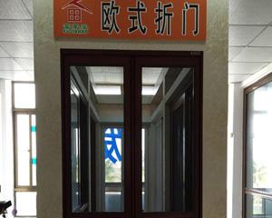 欧式折门1